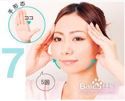 学生瘦脸的最快方法