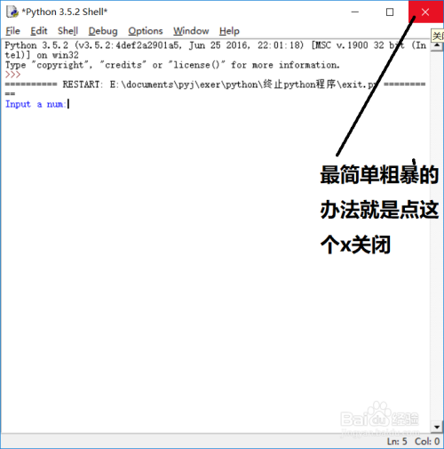 2184380f8835dd8aa14a52b303013870d4418728.jpg?x-bce-process=image%2Fresize%2Cm_lfit%2Cw_500%2Climit_1