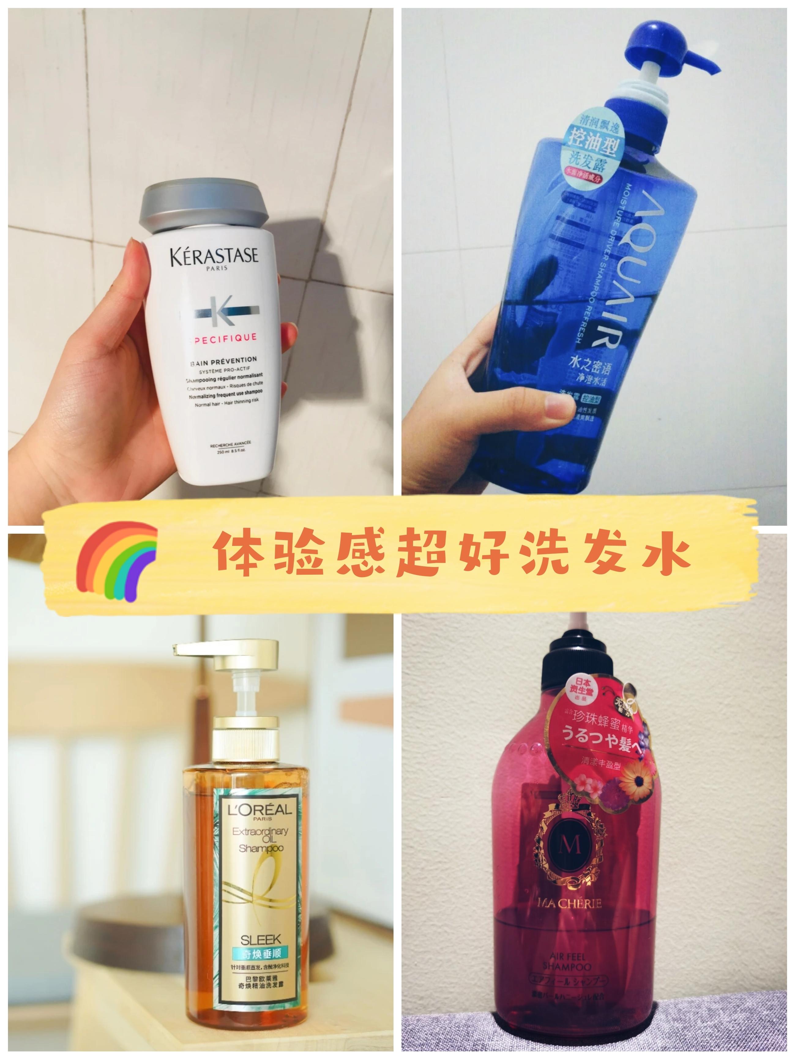 洗发水不是越贵越好,4款体验感很好的...