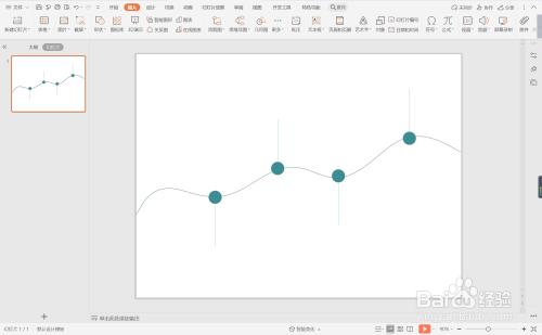 wpsppt中如何制作创意设计风时间轴