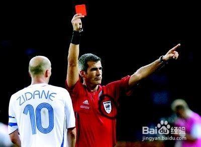 带你了解足球裁判员的手势