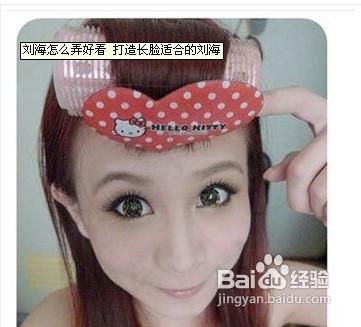 长脸型适合什么发型图片