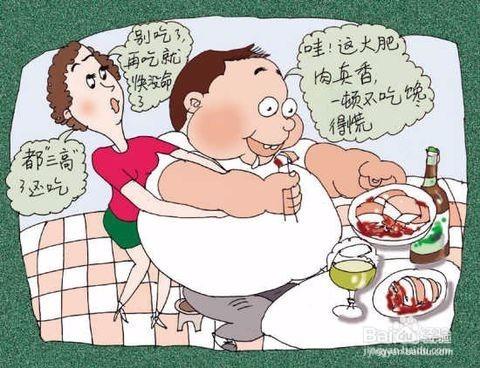 产后肥胖的原因有哪些图片