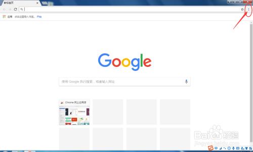 Chrome浏览器怎么开启flash?