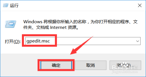 怎么設置只允許從U盤向電腦拷貝資料