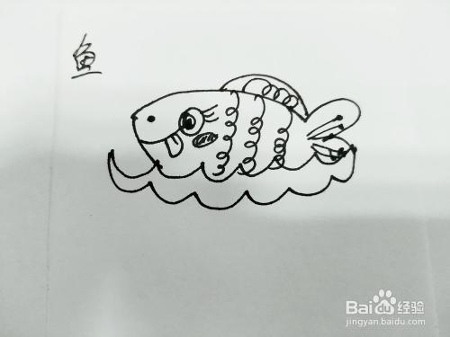 在水中游泳的小鱼儿简笔画怎么画呢