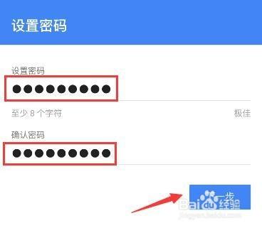 谷歌账号登录手机无法验证图片