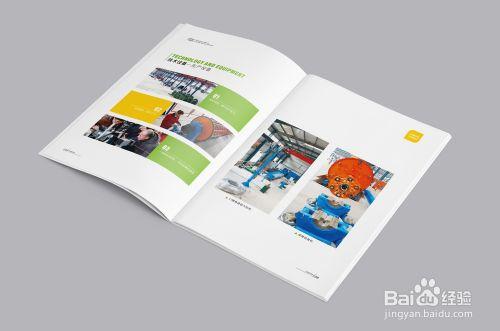 企业宣传册设计都有哪些直接作用?