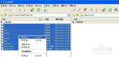 帝国CMS安装教程,如何安装帝国cms。