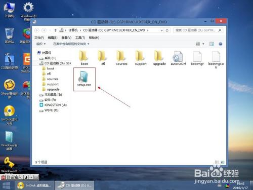 微PE安装原版Windows7系统