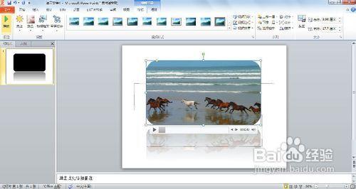 【PPT】如何在演示文稿中控制视频的播放效果