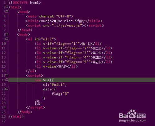 如何使用Vue.js2中的v-else-if指令判断条件