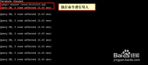 linux创建数据库命令 第5张