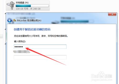怎么加密保护U盘 设置输入密码才能访问U盘文件