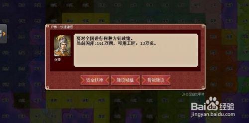 皇帝成长计划2私生女图片