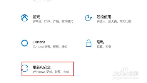 win10关闭自动更新方法 win10系统教程 自动更新 第6张