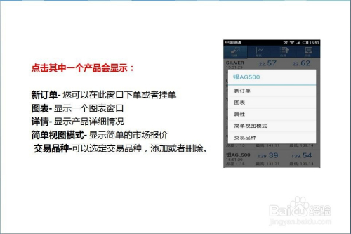 mt4手机软件出入金图片