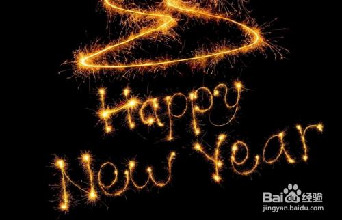 二周年英文怎么写_新年快乐英文怎么写-百度经验