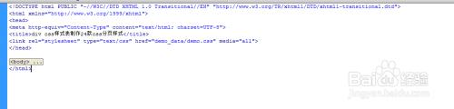 div+css样式表制作24款css分页样式