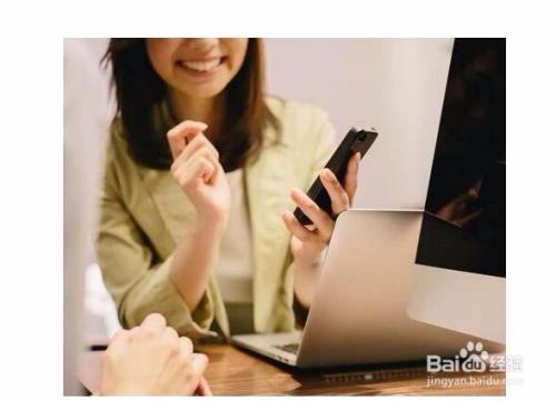 在家怎么在手机上赚钱图片