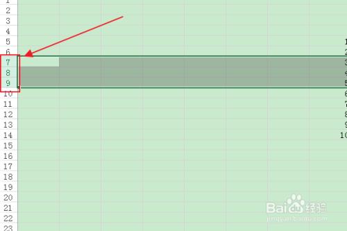 软件Excel:如何同时修改多行单元格的行高