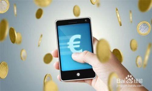 怎么手机快速赚钱图片