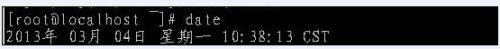 CentOS 系统时间和时区查看以及修改的方法