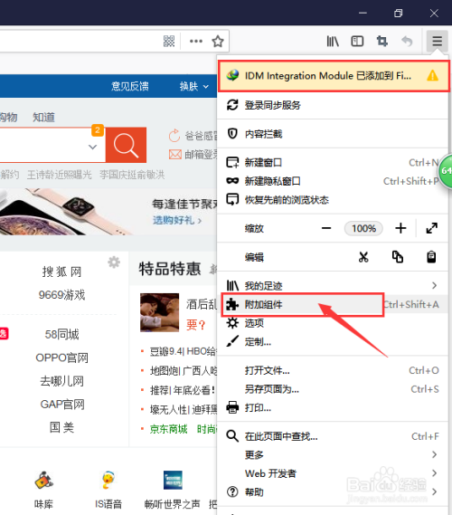 网站 视频:电脑如何下载网页视频,网页视频下载方法-U9SEO