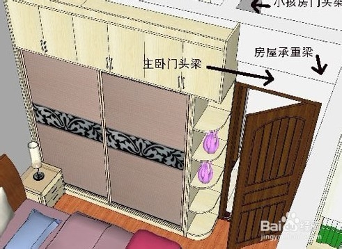 家居巧裝修結構拆改三大注意事項