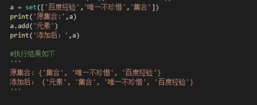 340e4eb8b43ea8dbc6ea1780189c2cf7deb21637.jpg?x-bce-process=image%2Fresize%2Cm_lfit%2Cw_500%2Climit_1