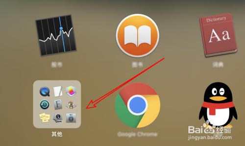 Mac终端在哪?Mac终端怎么输命令?