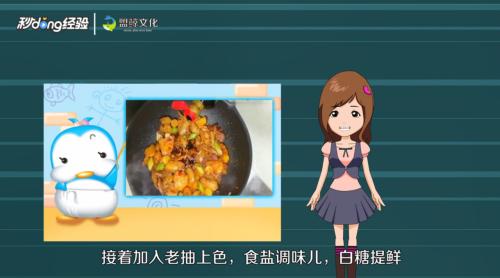 回锅肉的家常做法是什么  家常菜 肉 第5张