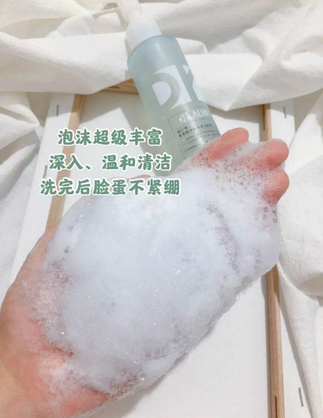 好物分享!清洁力超强的氨基酸洗面奶!