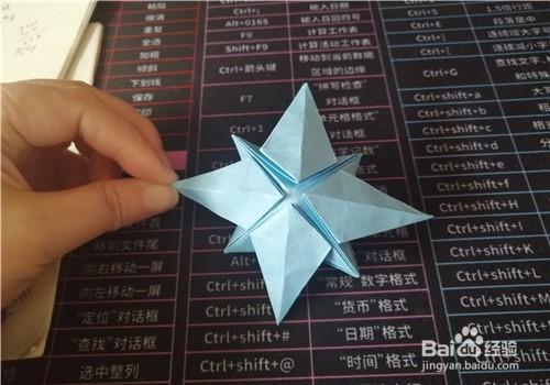 如何用纸折立体的小星星