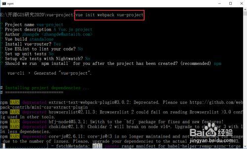 Vue.js项目中使用element-ui控件
