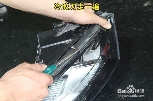 汽车大灯车灯如何改装升级