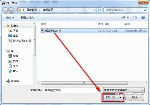 Excel密碼破解:打開密碼,?;っ藶?,VBA密碼