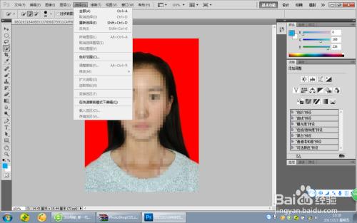 红底照片变蓝底手机图片