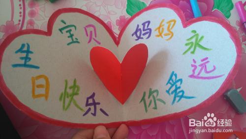 手工制作生日礼物折纸图片