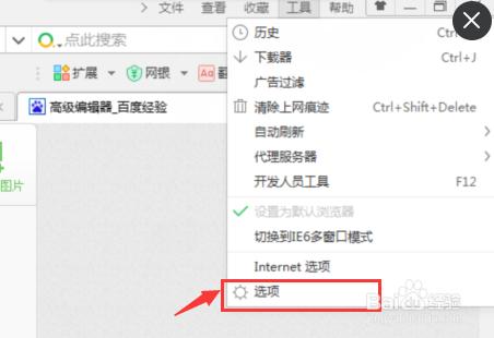 网站如何:如何能彻底删除网页浏览记录-U9SEO