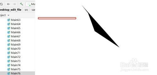 javafx如何设置Polygon的起始坐标x移动距离