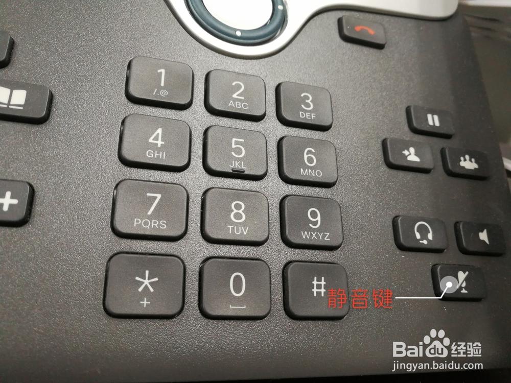 IP电话怎么运用
