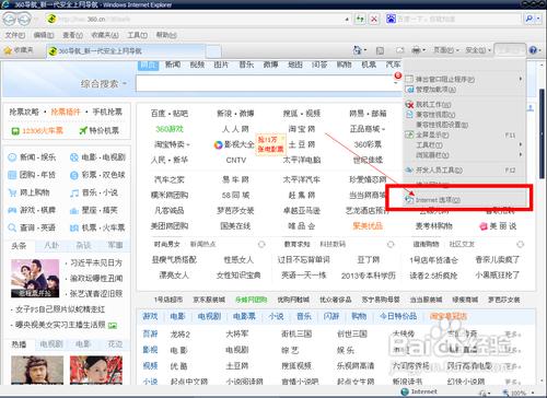 网站如何:如何删除网页浏览记录-U9SEO