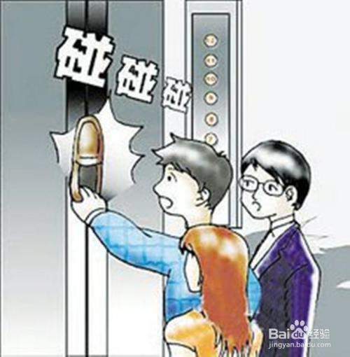 遇到电梯事故如何自救图片