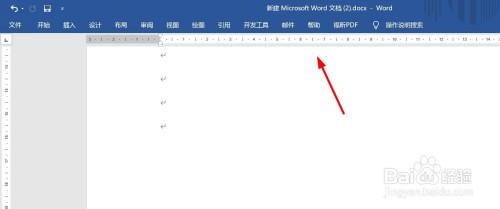 word文檔怎么設置菜單功能區的顯示與折疊?