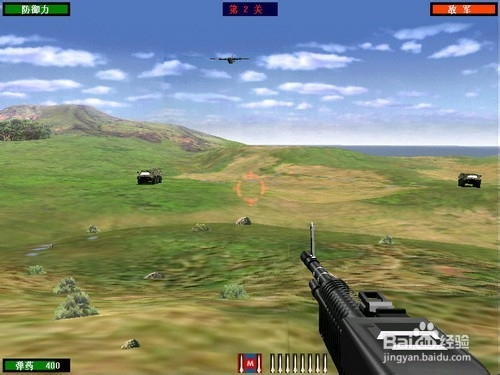 抢滩登陆战2002背景音乐图片