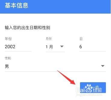 谷歌账号注册网站图片