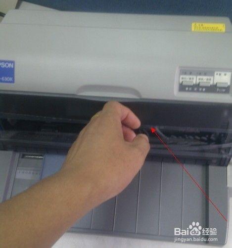 如何换针式打印机色带