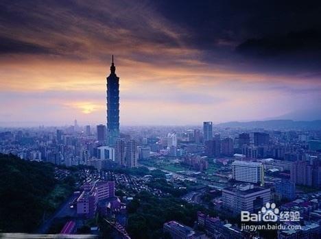 大陆去台湾旅游图片