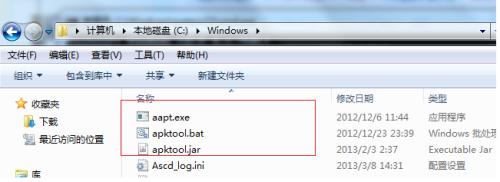 如何利用apktool反编译apk